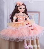 芭比娃娃-克時帝芭比60厘米cm大號超大洋娃娃女孩玩具公主單個套裝大禮盒衣 多麗絲