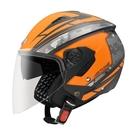 【東門城】ASTONE RST AQ1 (平黑橘) 半罩式安全帽 雙鏡片