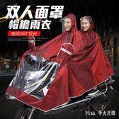 雨衣 摩托車單雙人雨衣雨披加大加厚男女電動車雨披 nm6156【pink中大尺碼】