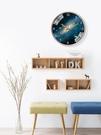 靜音簡約北歐藝術掛表現代創意星空掛鐘客廳家用時鐘掛牆石英鐘表 夢幻小鎮