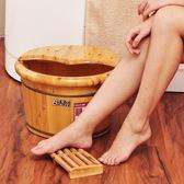 泡腳桶 實木足浴桶家用按摩泡腳木桶洗腳盆成人木盆足療木質帶蓋小號