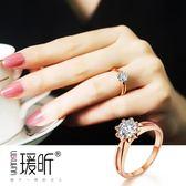 鉆戒鍍玫瑰金戒指女食指潮人指環配飾品情侶禮物 sxx3073 【雅居屋】