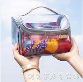 透明化妝包女網紅ins風超火便攜旅行大容量簡約防水收納品洗漱包 創意家居生活館