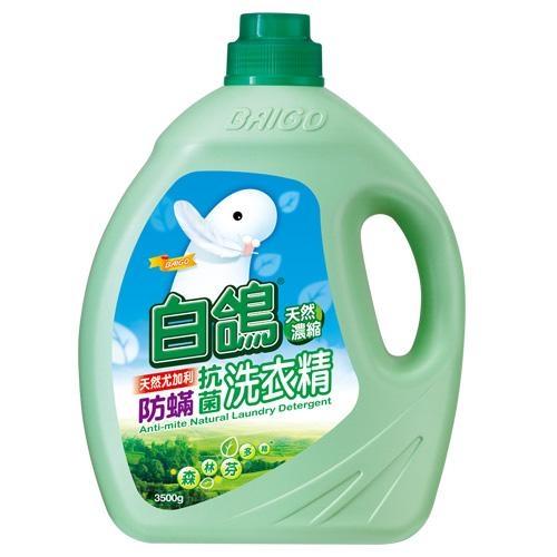 白鴿天然尤加利防蹣抗菌洗衣精3500g【愛買】