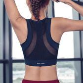 防震背心式運動內衣女聚攏跑步定型減震大胸文胸專業bra防下垂