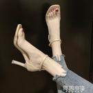 細跟高跟涼鞋 夏季涼鞋女士新款韓版百搭時尚黑色復古一字扣帶細跟高跟鞋 阿薩布魯