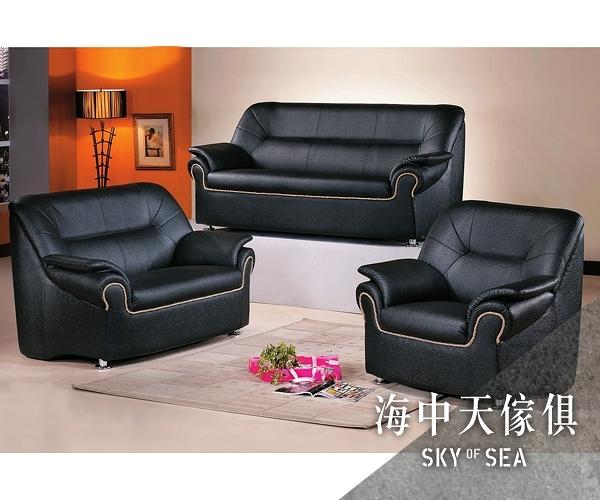 {{ 海中天休閒傢俱廣場 }} J-8 摩登時尚 客廳系列 13-709(304) 709型黑色沙發(全組)