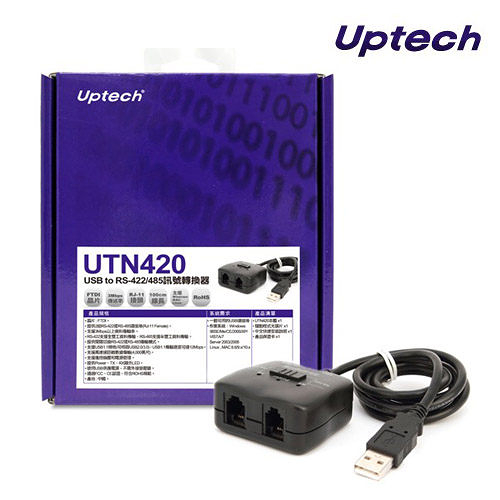 UPMOST 登昌恆 UTN420 USB to RS-422/485 訊號轉換器 支援Windows / Mac OS
