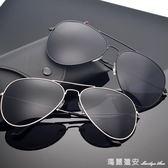 墨鏡  墨鏡新款眼鏡太陽鏡潮人鏡駕駛眼睛蛤蟆鏡開車司機鏡 全網最低價最後兩天
