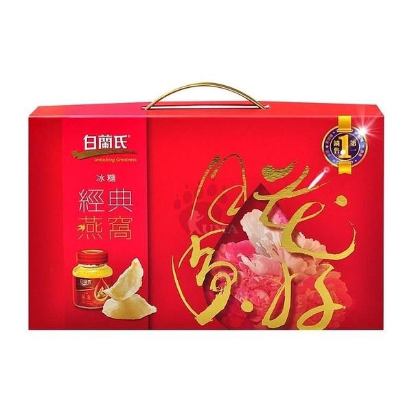 【南紡購物中心】白蘭氏 冰糖燕窩禮盒 42g*5入/盒