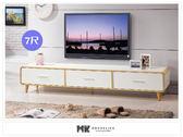 【MK億騰傢俱】ES378-01馬卡龍7尺電視櫃