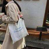 2018春天韓國ins笑臉帆布袋白色基礎簡約字母印花單肩包手提包女
