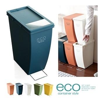 【南紡購物中心】日本 eco container style 雙用型垃圾桶(21L)  - 共五色