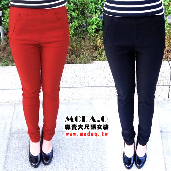 *MoDa.Q中大尺碼*【J3032F】彈力顯瘦美腿舒適素面款百搭窄管褲