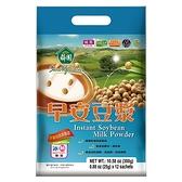 【薌園】早安豆漿 (25g x 12入) x 12袋