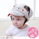 JJOVCE寶寶素面學步防摔頭保謢帽 安全帽