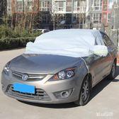 新款汽車衣全罩前擋風防雨遮陽隔熱四季通用 YX3803『miss洛羽』TW