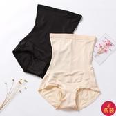 2件裝薄款產后高腰束縛收胃收腹提臀內褲女士塑身褲塑形緊身美體