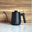 金時代書香咖啡 Minos 有蓋手沖壺 600ml 黑色 Minos-POC-600-BK