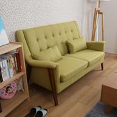 【諾雅度】Ronnie英式羅妮高背雙人沙發(2色)綠色