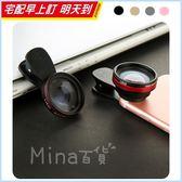 ✿mina百貨✿ LIEQI LQ-033 二合一不變形鏡頭 手機外置鏡頭 夾式手機鏡頭 【C0183】