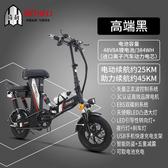 琦利電動自行車小型摺疊式成人男女代步迷妳電瓶車鋰電代駕滑板車 果果輕時尚NMS