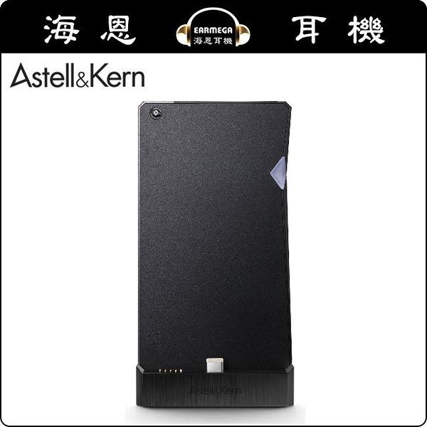【海恩數位】韓國 Astell&Kern A&ultima 系列旗艦 SP1000 專用AMP 黑