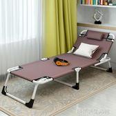多功能折疊床單人床家用成人午休床午睡躺椅辦公室簡易床行軍陪護 igo