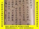 二手書博民逛書店【1028】【女子家庭模...