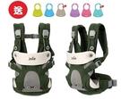Joie savvy 四合一嬰兒揹帶(JBC10900G)+附安撫口水墊.肩帶口水墊 3980元+送矽膠圍兜