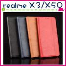 realme X3 X50 復古紋皮套 隱形磁吸手機套 支架 素色保護殼 內裡軟套 商務手機殼 可插卡