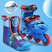 輪滑鞋兒童溜冰鞋初學者滑輪鞋旱冰鞋男女大童滑冰鞋 阿卡娜