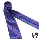 極品西服 100%絲質義大利手工領帶_印花紫(YT5060)