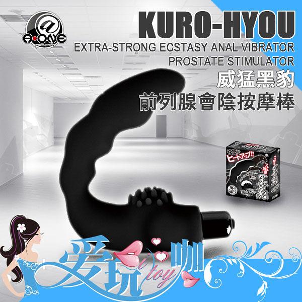 日本 @•ONE 威猛黑豹 前列腺會陰按摩棒 KURO-HYOU PANTHER Extra-Strong Ecstasy Anal Vibrator