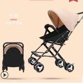嬰兒推車可坐可躺超輕便簡易