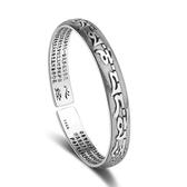 泰銀黑(銅鍍銀) 佛語經文心經鍍銀手鐲復古泰銀六字真言手鐲女 手環