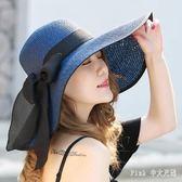 遮陽帽 帽子女沙灘帽草帽大沿可折疊夏季防曬太陽帽出游海邊度假帽 LC3509 【Pink中大尺碼】