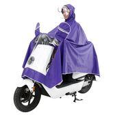 雨衣雨衣電動摩托車雨披騎行雙帽檐電瓶車成人單人男女士加大加厚雨披 3c公社
