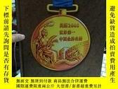 二手書博民逛書店奧運2000世界第一中國金牌名將錄罕見紀念冊精裝三面刷金 附24