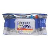 優生 超厚型抗菌酒精濕巾 80抽/包+愛康介護+