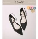 大尺碼女鞋小尺碼女鞋尖頭側挖繞帶涼鞋平底...