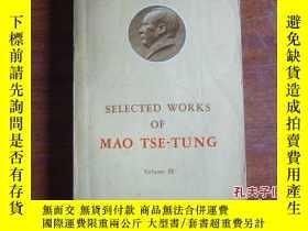 二手書博民逛書店SELECTED罕見WORKS OF MAO TSE-TUNG