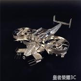 3D立體金屬拼圖模型阿凡達毒蝎戰機模型diy手工拼裝模型益智玩具【快速出貨】