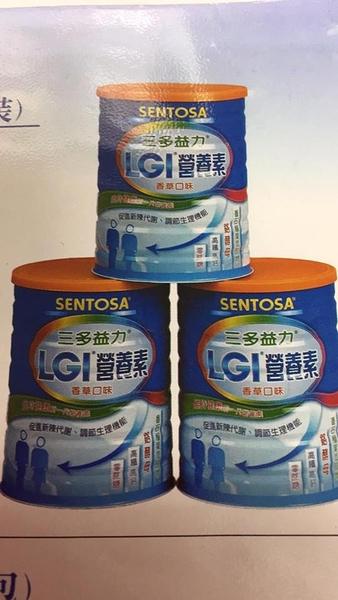 三多 益力LGI營養素 1000g(瓶)*6瓶