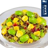 【阿家海鮮】黃金藜麥毛豆 (200g±10%/包)
