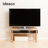 【日本IDEACO】解構木板電視櫃