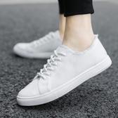 帆布鞋男正韓潮流休閒鞋 男板鞋百搭小白鞋男生夏季透氣布鞋 中秋降價
