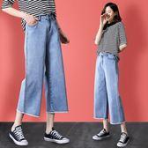 闊腿牛仔褲女寬腿bf學生毛邊寬鬆九分直筒褲