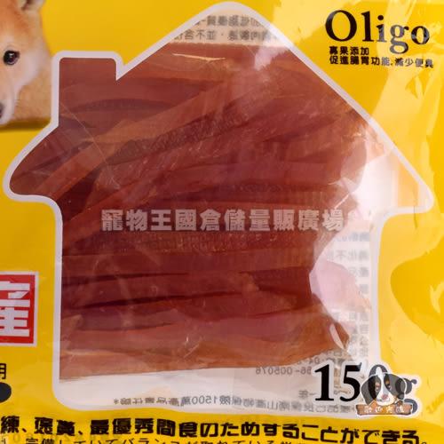 【寵物王國】幸福時光手作雞肉零食-軟雞肉絲150g