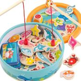 木質磁性嬰兒童釣魚玩具套裝1一3周歲2半小男孩子女孩寶寶益智力【好康八五折搶購】